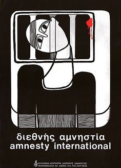 Amnesty International poster by Nriva Kapaxalov campaigning against political killings in Greece. Reminds me of Luba Lukova's designs.