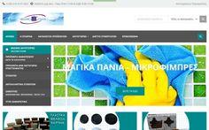 Κατασκευή εταιρικής ιστοσελίδας για Hellenic Clean στον Πειραιά. Προώθηση SEO, παρουσίαση προϊόντων και σχεδίαση συμβατή με κινητά & tablet (mobile responsive).