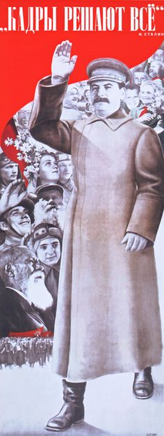 "« ""Personnel means everything"" (I. Stalin). » (1935)"