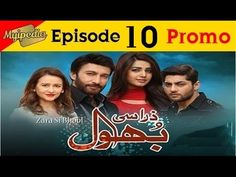 Zara Si Bhool Episode 10 Promo on TVOne Global