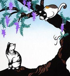 Cats & Wisteria  by Aki Sogabe.