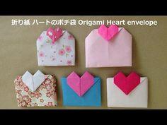 かんたん!折り紙1枚でプレセント !? お手紙の折り方。【ORIGAMI】 - YouTube