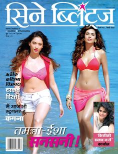Cine Blitz Hindi Hindi Magazine - Buy, Subscribe, Download and Read Cine Blitz Hindi on your iPad, iPhone, iPod Touch, Android and on the web only through Magzter