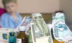 Почему дорогие лекарства могут принести страдания?
