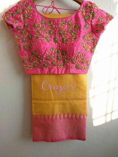 Pure silk Kota sarees with elegant double border. Blouse optional. 08 January 2017