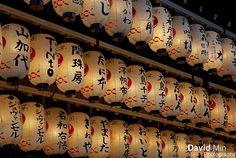 Kyoto, Japan - Traditional Lanterns