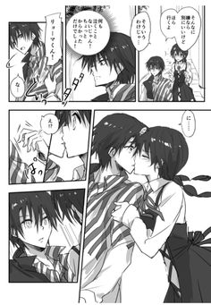 Prince Of Tennis Anime, Okuda, Neverland, Manga, Drawings, Revolution, Artist, Pictures, Anime Couples