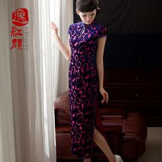 Luxury Velvet Classical Long Cheongsam - Blue - Qipao - Cheongsam - Women Chinese  Dresses b3ced9d1600c