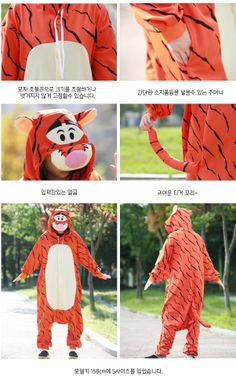 Disney Tigger Winnie the Pooh Adult Costume Kigurumi Pajamas Cosplay Onesie Authentic of DIsney XD