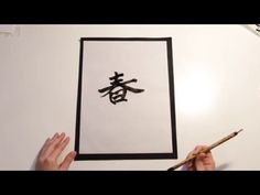 How to write Spring in japanese