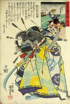Kuniyoshi-60-provinces-Tsushima-Taira-no-Tomomori.jpg (742×1099)