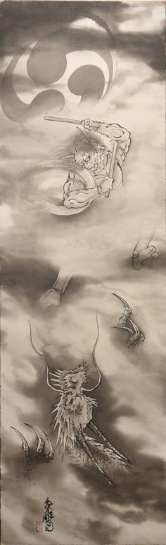 Raijin, the God of Thunder, c. 2010 by Sandaime Horiyoshi