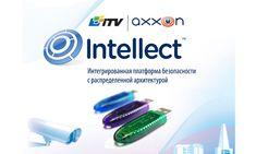 Intellect — программный комплекс для видеонаблюдения, скачать, мануал