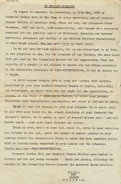 EOKA Letter