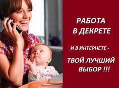 25 марта начинается бесплатный онлайн-тренинг по удаленной работе. Кто хочет начать зарабатывать дома - присоединяйтесь!