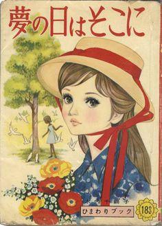 """""""Yume no Hi wa Soko ni"""" by Kiuchi Chizuko (1963)"""