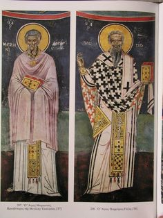 Byzantine Icons, Fresco, Saints, Baseball Cards, Pictures, Painting, Photos, Fresh, Painting Art