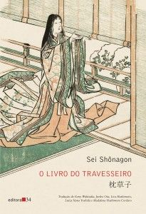 Ukiyo-e of a  woman dressed in junihitoe.