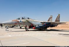 Boeing F-15I Ra'am aircraft picture