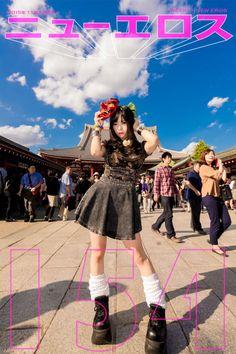 Tumblr: hibikitokiwa:  常盤響の週刊ニューエロス154  http://ch.nicovideo.jp/hibiki-tokiwa/blomaga/ar919848  model : 赤根京 @miyako_akane