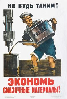 Communist Propaganda, Coat Of Arms, Vintage Posters, Flag, Baseball Cards, History, Retro, Sports, Movie Posters