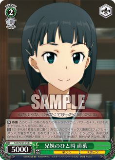 BoxPrecious Memories Girls Und Panzer Special PackP  Trading