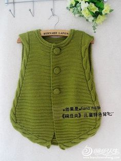 Olive You Baby Cardigan Free Knitting Pattern Baby Knitting Patterns, Knitting For Kids, Knitting Designs, Baby Patterns, Free Knitting, Crochet Patterns, Cardigan Pattern, Baby Cardigan, Knit Cardigan