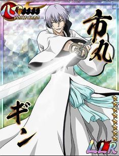 Gin Bleach, Bleach Art, Battle, Cards, Anime, Manga, Beach, The Beach, Manga Anime
