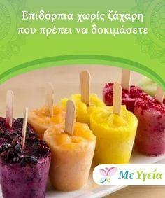 Επιδόρπια χωρίς ζάχαρη που πρέπει να δοκιμάσετε Τα παρακάτω επιδόρπια χωρίς ζάχαρη αποτελούν εξαιρετικές και γευστικές επιλογές για ανθρώπους με διαβήτη ή για όσους θέλουν να τρώνε υγιεινά. Δοκιμάστε τα! Healthy Desserts, Healthy Tips, Healthy Recipes, Weight Watchers Meals, Love Is Sweet, Stevia, Kids Meals, Nutella, Food To Make