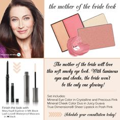 See more summer products and looks on my website www.marykay.com/erhody