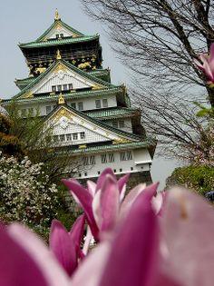 Osaka Castle 大坂城   Flickr – Compartilhamento de fotos!