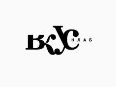 Vkus by Vladimir Mirzoyan Typo Logo, Typographic Logo, Logo Branding, Identity Design, Logo Design, Brand Identity, Cafe Logo, Floral Logo, Creative Logo