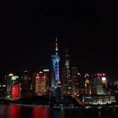 Vue bar in Shanghai 上海   Best rooftop bar