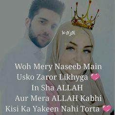 In shaa Allah Ya Allah mila dy.. Muslim