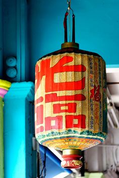 Peranakan Lantern | Peranakan Heritage Trail @Joo Chiat, Kat… | * Beezy * | Flickr Chinese Lamps, Chinese Paper Lanterns, Chinoiserie, Asian Design, Interior Garden, Hanging Lanterns, Humble Abode, Interior Paint, Bohemian Decor