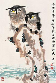 two owls by Huang Yongyu