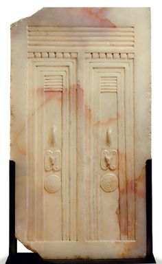 Ancient portal -- A South Arabian alabaster stele c. 5th-4th century B.C. In the form of a temple door.