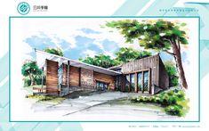 手绘马克上色 Architecture Board, Architecture Drawings, Amazing Architecture, Architecture Details, Landscape Architecture, Architect Drawing, Architect Design, Architectural Trees, Perspective Art