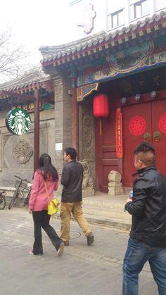 Beijing - Starbucks in Nanluoguxiang