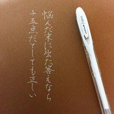 カタダマチコ MachikoKatadaさんはInstagramを利用しています:「テストには不可。 《三菱uni-ball Signo Angelic Color ホワイト》 . . #MrChildren #ミスチル#桜井和寿…」