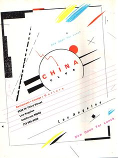 China Club ad, Wet magazine, April Greiman, 1981