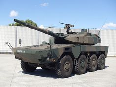 The new Maneuver Combat Vehicle (MCV) of the Japanese Ground Self-Defense Force