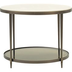 Barbara Barry Oberon End Table