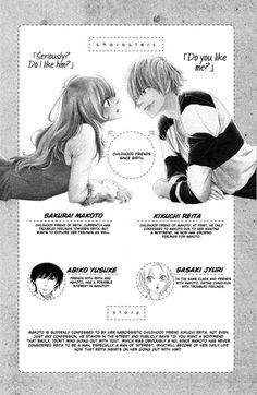 Watashitachi ni wa Kabe ga Aru. 11 - Read Watashitachi ni wa Kabe ga Aru. 11 Online - Page 1