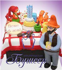 Pettson and Findus Birthday cake