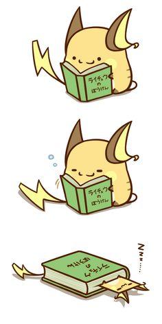 Pokémon - 026 Raichu art by Cafe (Chuu no Ouchi) (Sankaku Channel)
