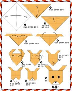borboletas origami pesquisa google origami diagrams