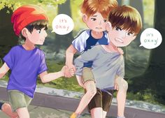 Maknae line ♥ V~Jimin~Jungkook