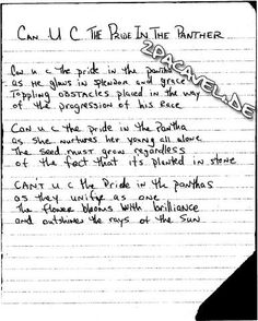 2Pac Poetry u c the pride in the panther | blooms with brilliance and outshines the rays of the sun
