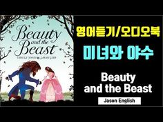 (ENG) The Little Prince (Chapter 1-15) 어린 왕자 영어 원어민 오디오 낭독 #1 - YouTube